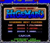 Pirate Ship Higemaru Arcade Title Screen.