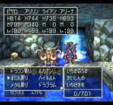 Dragon Quest IV: Michibikareshi Monotachi PlayStation Cool enemies in a waterfall cave