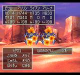 Dragon Quest IV: Michibikareshi Monotachi PlayStation Colorful enemies in a desert area