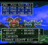 Dragon Quest IV: Michibikareshi Monotachi PlayStation Ominous enemies in a sky-bound forest