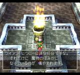 Dragon Quest IV: Michibikareshi Monotachi PlayStation Hmm... what is this mysterious flame?