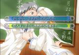Mutsuboshi Kirari: Hoshi Furu Miyako PlayStation 2 Give into Subaru's kiss, or withdraw from it.