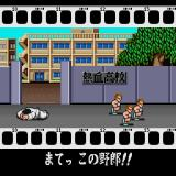 Super Dodge Ball Sharp X68000 Intro, some random jerks pelt Kunio in the back of the head, then take off