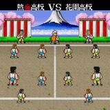 Super Dodge Ball Sharp X68000 First round is in Japan, winner goes on to represent the country in international competition