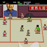 Super Dodge Ball Sharp X68000 Fourth round - Team China, playing for the Great Leader