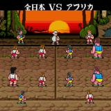 Super Dodge Ball Sharp X68000 Fifth round is against Team Africa