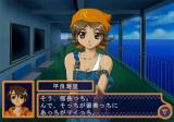 Shine: Kotoba o Tsumuide PlayStation 2 Meeting a lot of girls on this ferry.