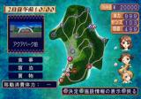 Shine: Kotoba o Tsumuide PlayStation 2 Locations on the island show you who is at which location at the time.