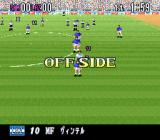 "Super Formation Soccer 95: della Serie A SNES ""Normal"" language: English and Japanese."