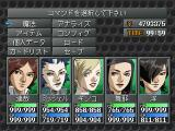 Persona 2: Innocent Sin PlayStation Main in-game menu. A high-level party is shown