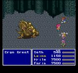 Final Fantasy Anthology PlayStation Final Fantasy V: We were fighting this impressive monster in an optional cave when one of us turned against the others!..