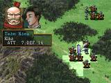 Suikoden II PlayStation Tactical battle! Moving your troops