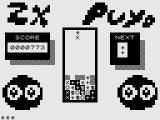ZX Puyo ZX81 Garbage blocks has to be cleared with adjacent matches