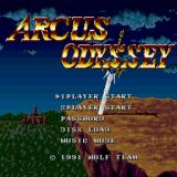 Arcus Odyssey Sharp X68000 Title screen and main menu