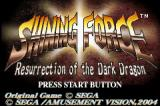 Shining Force: Resurrection of the Dark Dragon Game Boy Advance Title screen