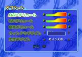 Love Songs: Idol ga Classmate PlayStation 2 Game options.