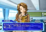 Love Songs: Idol ga Classmate PlayStation 2 You can see your character's name in the dialogues, but it will be skillfully skipped in the voice-overs.