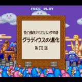 Parodius Sharp X68000 Penguin crowd and a smoking Moai