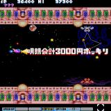 Parodius Sharp X68000 Playing as Twinbee on stage 2 - Las Vegas Circus. And that's my favorite bell power-up in this game: the bullhorn that spouts deadly catch phrases