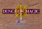 Dungeon Magic Arcade Title Screen