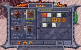 Dark Sun: Shattered Lands DOS Main in-game menu with basic character info. I opened my cleric's level 3 spells - impressive array!..
