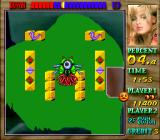 Miss World '96 Arcade Yet another girl and a different enemy