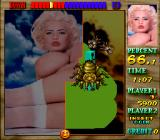 Miss World '96 Arcade Hey girl here I come!