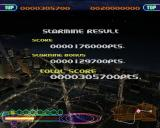 FantaVision PlayStation 2 The final STARMINE score screen
