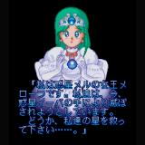 Detana!! TwinBee Sharp X68000 Intro, Queen Melora pleads for the salvation of her planet Meru from the invading forces of Iva