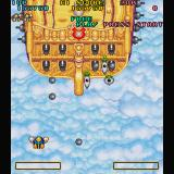Detana!! TwinBee Sharp X68000 Flying Ghost Ship is the second boss