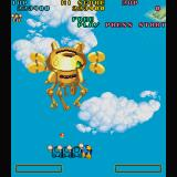 Detana!! TwinBee Sharp X68000 Third boss