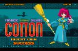 Fantastic Night Dreams: Cotton Sharp X68000 Title screen B