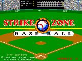 Strike Zone Baseball Arcade Title Screen.