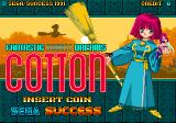 Fantastic Night Dreams: Cotton Arcade Title Screen.
