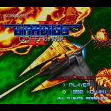 Gradius II Sharp X68000 Title screen
