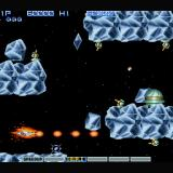 Gradius II Sharp X68000 Stage 3: Crystal World - a field of crystals, which can be shattered and broken up into smaller pieces