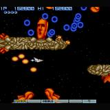 Gradius II Sharp X68000 Stage 5 with lots of pissed off Moai, plus these red ones can also turn around