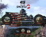Total War: Shogun 2 Windows Main menu.
