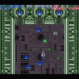 Life Force Sharp X68000 Center Core is the boss of Stage 4