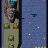 Sky Shark Sharp X68000 Out in the sea