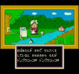 Momotarō Densetsu Sharp X68000 One day the woman was washing laundry at the river (note the washing machine being powered by a TREE) then a giant peach washed up by the riverbank
