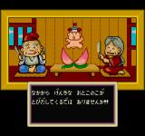 Momotarō Densetsu Sharp X68000 The couple took the peach home for dinner but out popped a baby boy