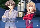 Saishū Shiken Kujira: Alive PlayStation 2 Some characters need to learn manners.