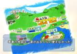 Saishū Shiken Kujira: Alive PlayStation 2 Haruka drew a map for you so you don't get lost.