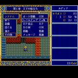 Dragon Slayer: The Legend of Heroes Sharp X68000 Since I'm in prison I might as well check out the options menu
