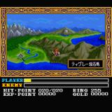 Ys III: Wanderers from Ys Sharp X68000 World Map
