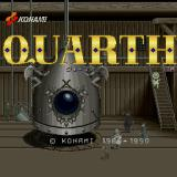 Quarth Sharp X68000 Title screen