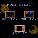 Quarth Sharp X68000 There are three different 2-player modes: two versus modes and one co-op mode