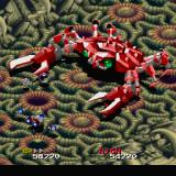 Viewpoint Sharp X68000 Second boss is a giant crab that shoots bubbles at you