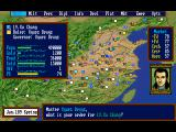 Romance of the Three Kingdoms III: Dragon of Destiny DOS Game start - Main Screen